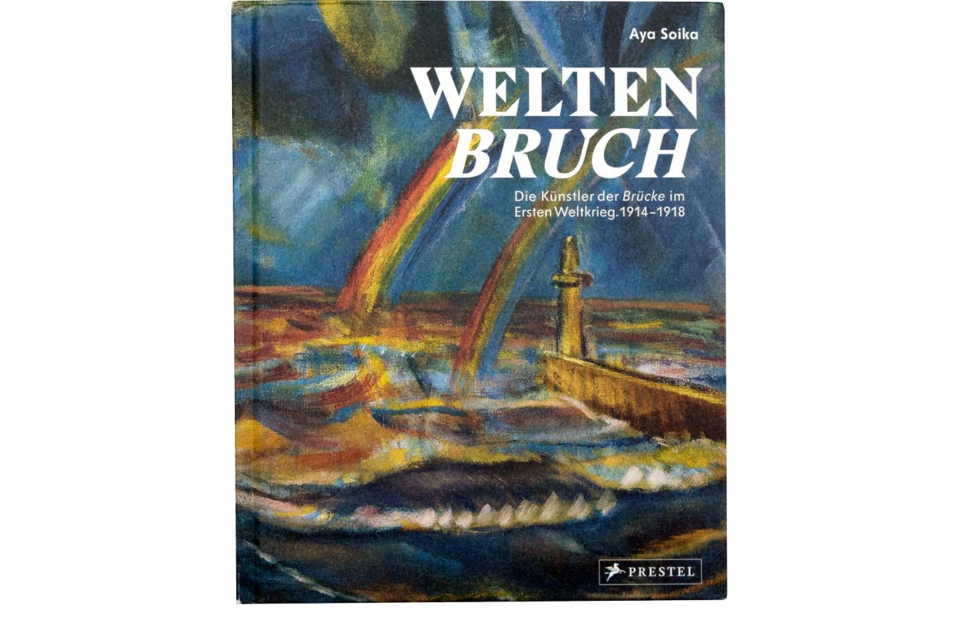 http://e-o-t.de/wordpress/wp-content/uploads/2017/06/2014_eot-Weltenbruch-Book-.jpg
