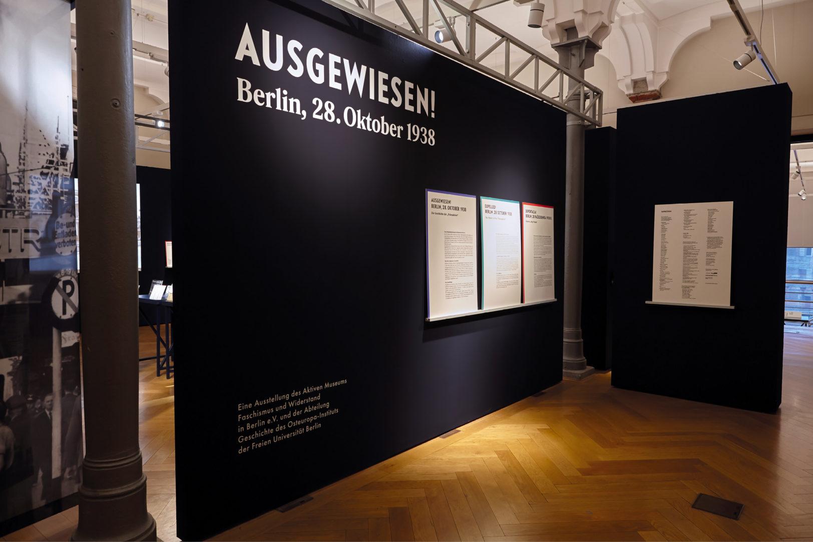 http://e-o-t.de/wordpress/wp-content/uploads/2019/04/eot-Ausgewiesen-exhibit0.jpg